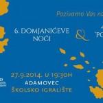 KUD Dragutin Domjanić