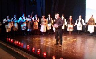 Homage Vukovaru 2016